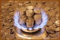 Як опалити будинок, щоб зберегти кошти?