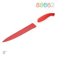 88662 Нож для мяса, красный Granchio