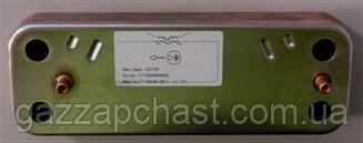 Теплообменник пластинчатый Baxi Eco, Eco 3 Compact, Luna, EcoFour, Fourtech /Westen Energy, Pulsar, Pulsar D