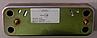 Теплообменник пластинчатый (14 пл.) Baxi Eco, Eco 3 Compact, Luna, EcoFour, Fourtech /Westen Energy, Pulsar, фото 2