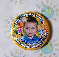 Значки для выпускников детского сада с фотографиями