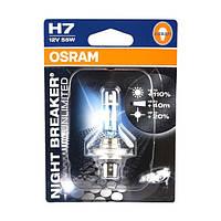 Лампа автомоб. H7 12V 55W PX26D Box NIGHT BREAKER UNLIMITED OSRAM (2шт/комп)