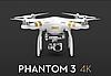 Квадрокоптер DJI Phantom 3 4K