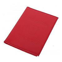 Обложка для паспорта кожаная Vip Collection 1003R Красная