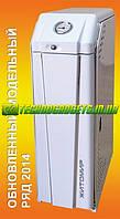 Котел газовый АТЕМ Житомир-3 КС-ГВ-012 СН двухконтурный напольный дымоходный (назад/вверх)