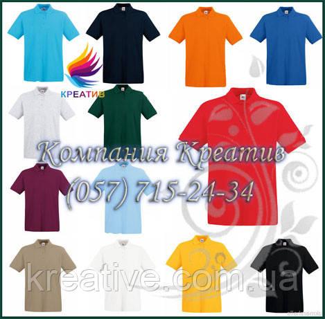 Рубашки поло (от 50 шт.)