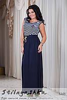 Длинное летнее платье большого размера с синей юбкой