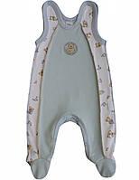 Ползунки для мальчика:цвет -голубой,размер-62 см,1-3 мес