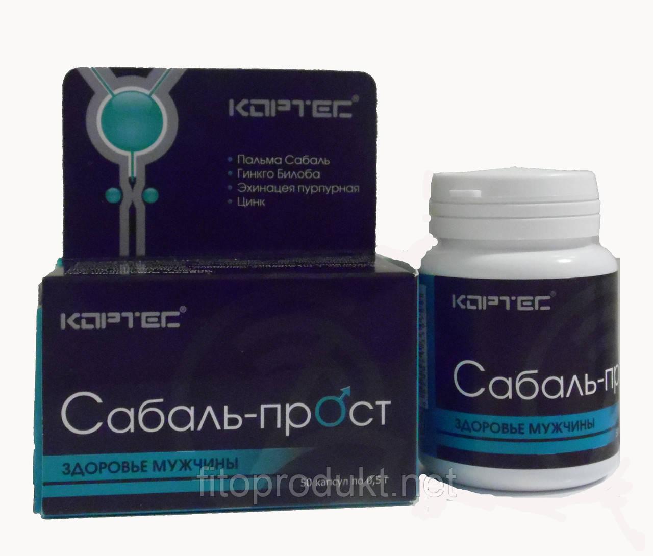 Сабаль-прост здоровье мужчины 50 капсул Кортес
