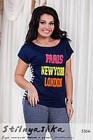 Женская футболка большого размера Города полоска, фото 1