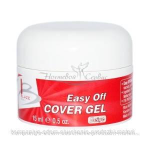 BLAZE Easy Off Cover Gel - легко удаляемый УФ гель камуфлирующий, Beige, 59 мл