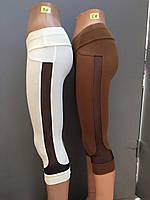 Капри женские с полоской сетка, коричневые, р 42,44,46