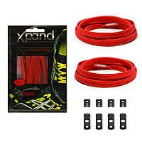 Шнурки эластичные яркие XPANDⓇ RED Красный