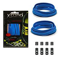 Шнурки эластичные яркие XPANDⓇ TRUE BLUE Истинно синий