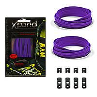 Шнурки эластичные яркие XPANDⓇ PURPLE Фиолетовый