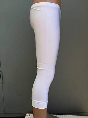 Капри женские бифликс для занятия спортом, р 42,44,46, фото 2