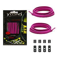 Шнурки эластичные яркие XPANDⓇ MAGENTA Пурпурный