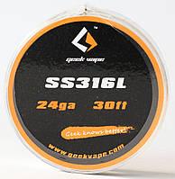 Нержавеющая проволока Geekvape SS316L 0,5 мм