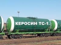 Керосин авиационный ТС-1