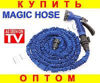 Садовый шланг для полива XHOSE (Magic Hose) 45м