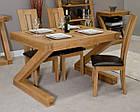 Стол обеденный деревянный 039, фото 2