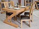 Стол обеденный деревянный 039, фото 3