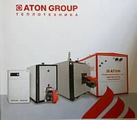 Котлы газовые ATON GROUP (УКРАИНА)