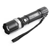 Тактический фонарик для рыбалка Police BL-T8629-XPE синий 30000W, фото 1