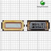 Динамик (speaker) для Sony Ericsson LT30p Xperia T/ST17i (оригинал)
