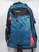 Рюкзак серии Space
