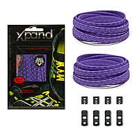 Шнурки эластичные светоотражающие XPANDⓇ PURPLE REFLECTIVE Фиолетовый