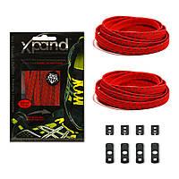 Шнурки эластичные светоотражающие XPANDⓇ RED REFLECTIVE Красный