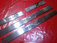 Накладки на пороги RENAULT MEGANE 3