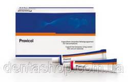 Provicol, безевгенольний цемент для тимчасової фіксації, 25 Х 25 г, Voco
