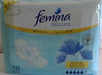 Прокладки женские Fimina delikate 18шт