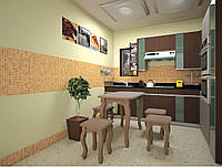 Кухонный стол Гармония