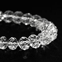 Бусины стеклянные 8х10 мм, 55 шт, прозрачные, БЕЛЫЕ, Crystal Art