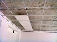 Монтаж подвесного потолка Армстронг