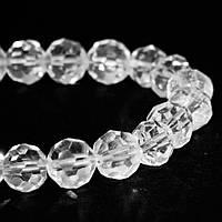 Бусины стеклянные 10 мм, 43 шт, прозрачные, БЕЛЫЕ, Crystal Art