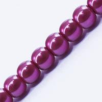 Жемчуг Бусины Стекло 6мм, Глянец, окрашены экокраской, на нити из смесового хлопка, Круглые, Цвет: Светло-вишневый, Диаметр: 6мм, Отв. 1мм, около