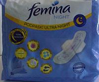 Прокладки женские Fimina night 10шт
