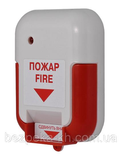 ИПР ИР-1 - извещатель пожарный (ручной), с кнопкой - BEZPEKA-Kh в Харькове