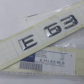 Эмблема значок на багажник E63 Mercedes E E-Class W211 W212 2006-2017 новый
