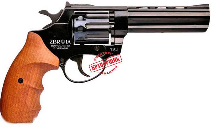 Револьвер Флобера PROFI 4.5 (бук), фото 2