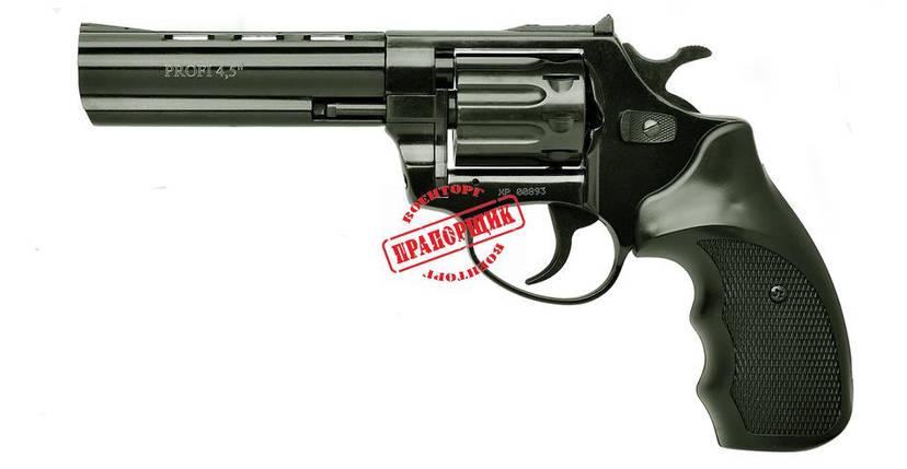 Револьвер Флобера PROFI 4.5 черный (пластик), фото 2