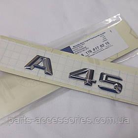 Эмблема значок на багажник A45 Mercedes A A-Class W176 2013-17 новый