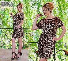 Леопардовое платье штапель