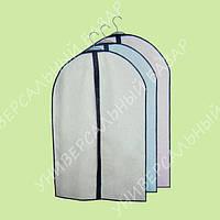 Чехол для хранения одежды 60х137 см