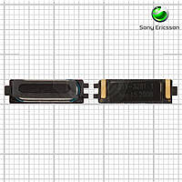 Динамик (speaker) для Sony Ericsson G700/G900 (оригинал)