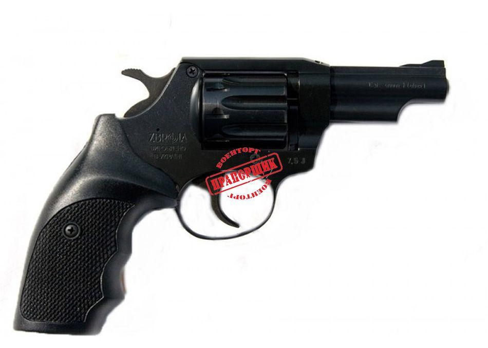 Револьвер патрон флобера SNIPE 3